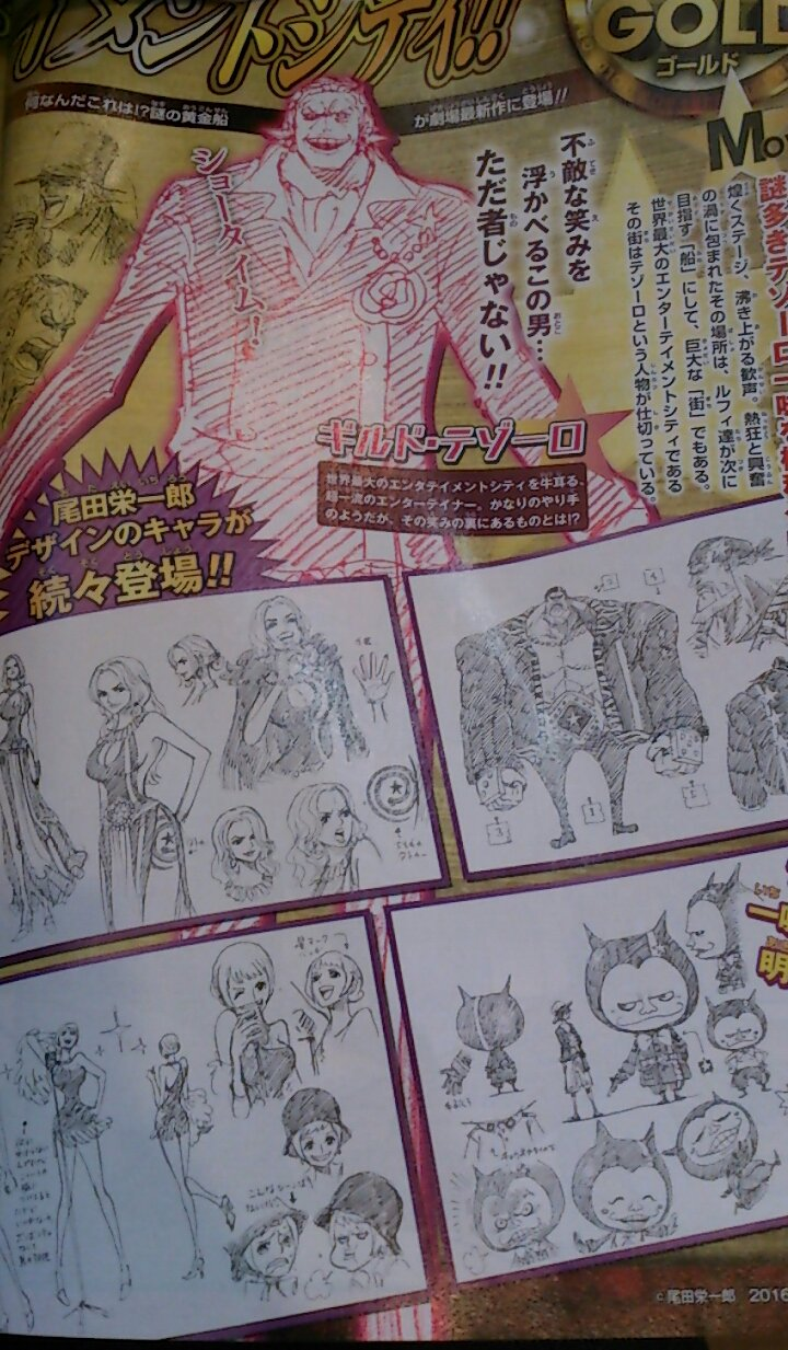 News One Piece Gold